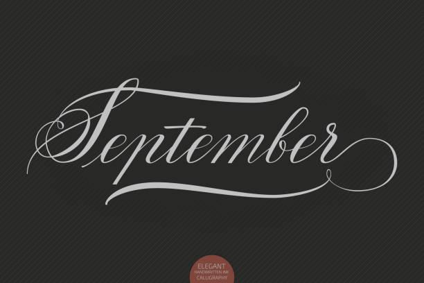 手は、9 月のレタリングを描かれました。エレガントなモダンな手書き書道。ベクトル インク イラスト。暗い背景にタイポグラフィ ポスター。カード、招待状などが印刷されます。 - 秋のファッション点のイラスト素材/クリップアート素材/マンガ素材/アイコン素材
