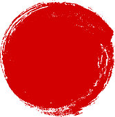 Hand drawn red ink grunge circle on white background. Eps8. RGB. Global color