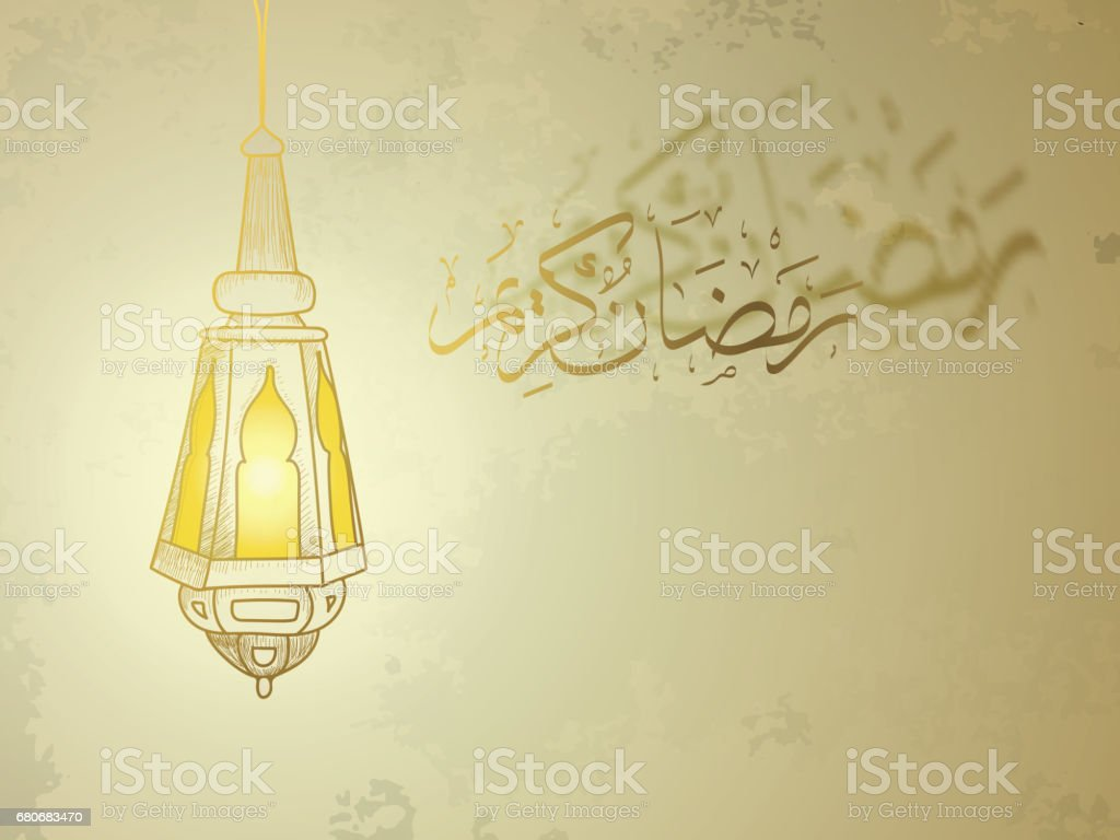 Hand drawn Sketch of Ramadan Lantern with Arabic Islamic Calligraphy of text Ramadan Kareem against grunge paper background. Vector Illustration. Muslim gold greeting card. vector art illustration