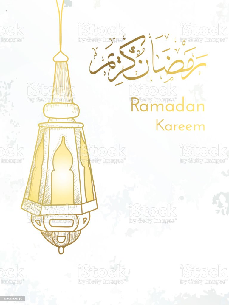 Hand drawn Sketch of Ramadan Lantern with Arabic Islamic Calligraphy of text 'Ramadan Kareem' against grunge paper background. Vector Illustration. Muslim greeting card. vector art illustration