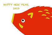 Hand drawn tast Boar New Year's card template