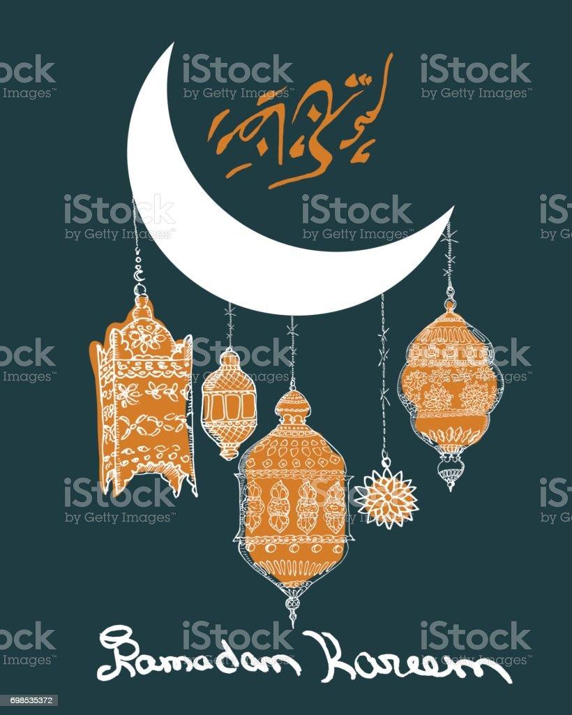 Hand Drawn Vector Ramadan Background.
