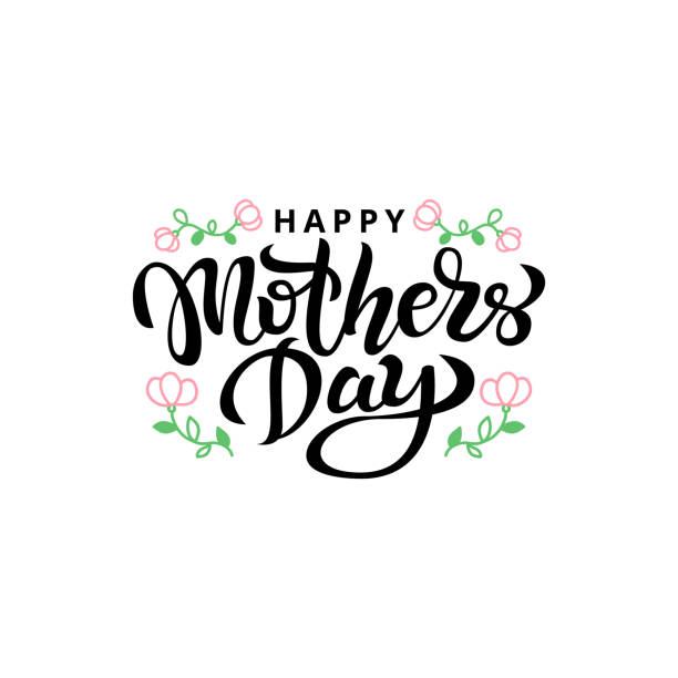 hand inscription on mother's day. vector illustration. - mothers day stock illustrations