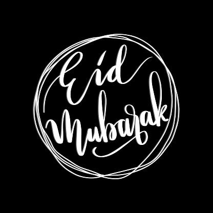 Hand Lettered Happy Eid Mubarak