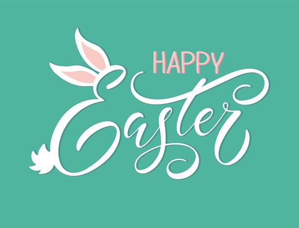 Hand sketched Happy Easter with rabbit ears and tail typography lettering poster. Modern calligraphy. White sign isolated on blue background. Vector illustration. vector art illustration