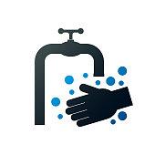 Hand washing. eps 10 vector file