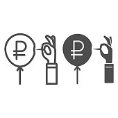 Hand with needle and ruble balloon line and solid icon, economic sanctions concept, ruble currency symbol pierced with needle white background, Russian rouble crisis danger icon outline style. Vector