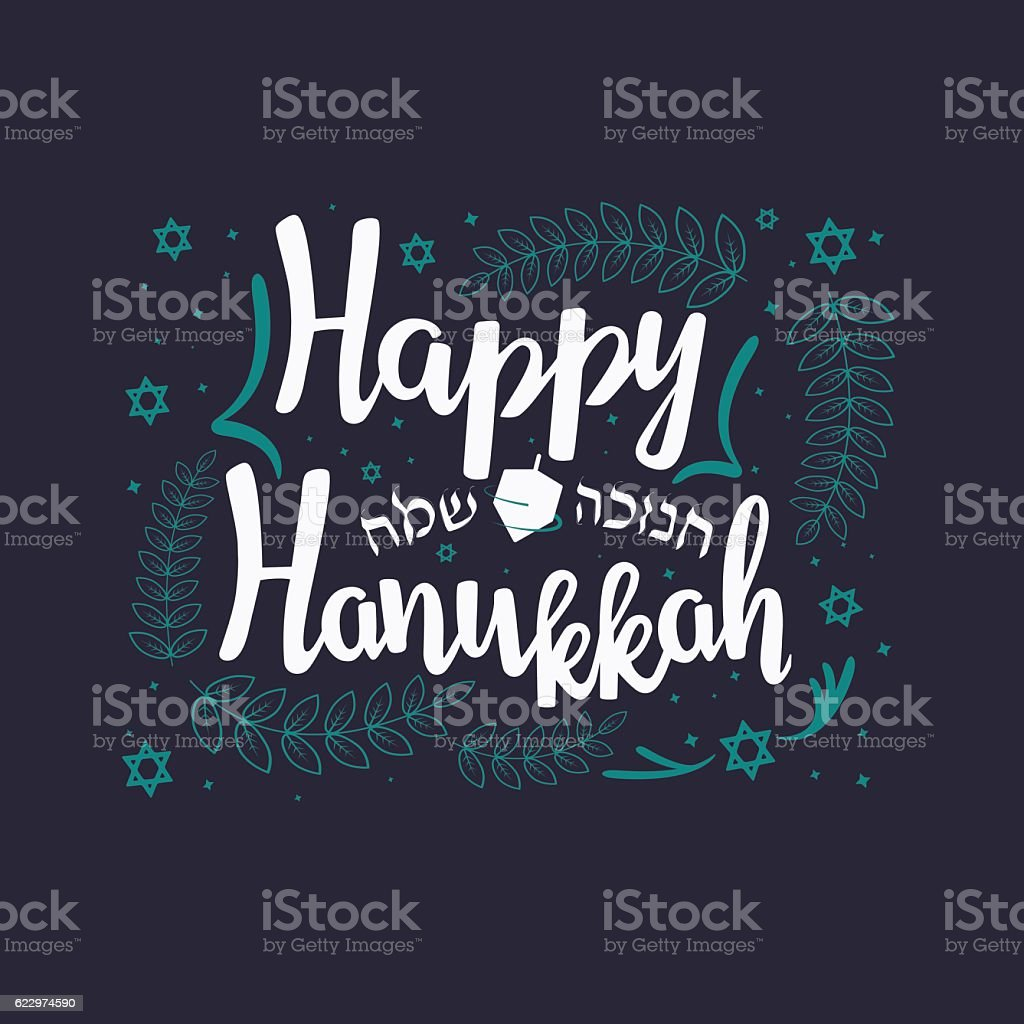 Hand written lettering with text 'Happy Hanukkah'. - ilustración de arte vectorial