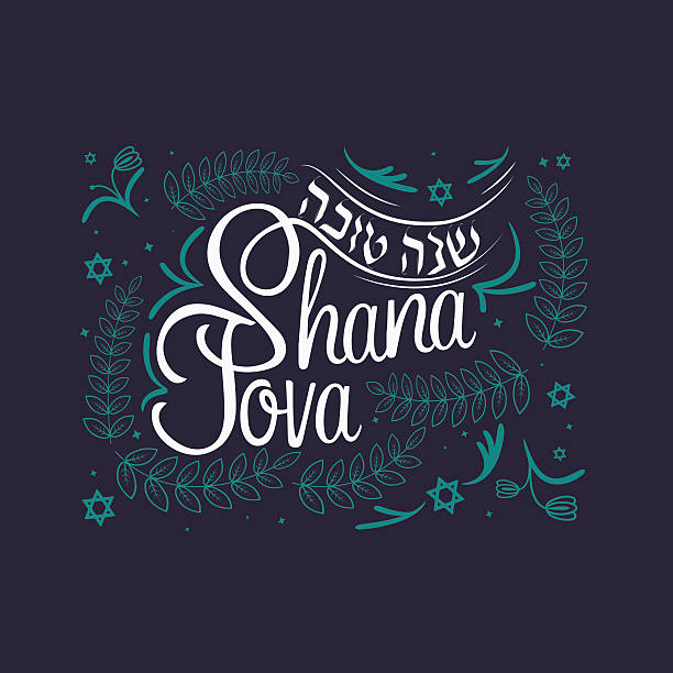 "hand written lettering with text ""shana tova"". - rosh hashana stock illustrations"