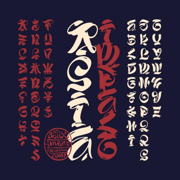 ilustrações de stock, clip art, desenhos animados e ícones de handcrafted calligraphic brush script ispired by asian traditional culture. - japanese font