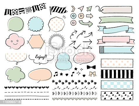 Hand-drawn illustrations / Speech bubbles, frames, lines/ Various material set