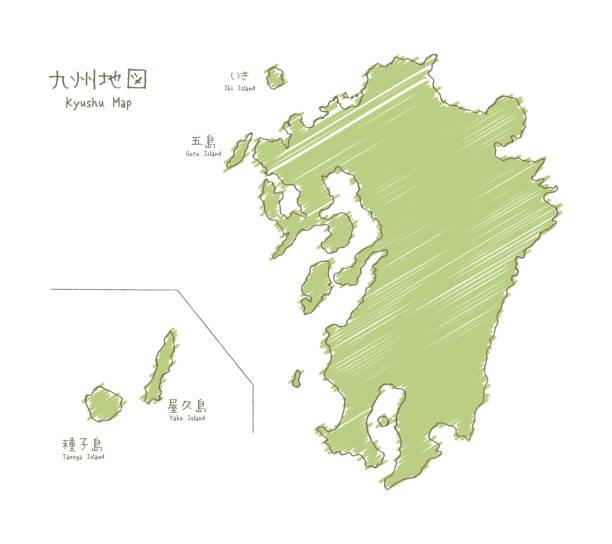 Best Kyushu Illustrations, Royalty-Free Vector Graphics & Clip Art on hainan map, okinawa island, fukuoka map, kuril islands, hiroshima map, sakhalin island map, ryukyu islands map, miyazaki map, kagoshima prefecture, kanto map, japanese archipelago, japanese archipelago map, ryukyu islands, fukuoka prefecture, japan map, okinawa map, manchurian plain map, nagasaki prefecture, gobi desert map, shikoku map, sea of japan, japanese alps map, hokkaido map, honshu map, sumatra map, bangkok map, loess plateau map, kuril islands map, okinawa prefecture,