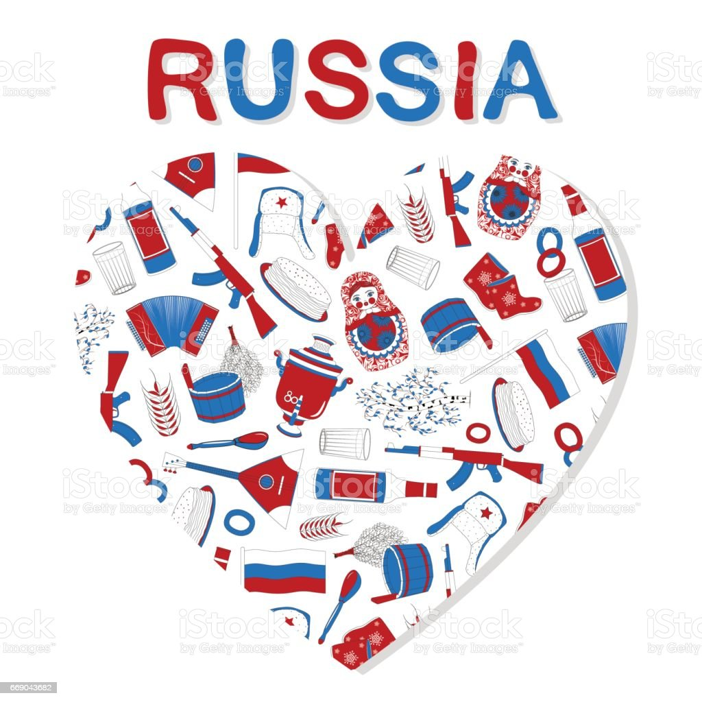 hand drawn pattern of russian symbols in the form of heart royalty free handdrawn