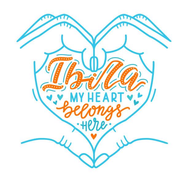 ilustrações de stock, clip art, desenhos animados e ícones de hands folded in the shape of a heart with lettering phrase inscription about ibiza. - ibiza