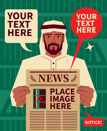 Handsome arabian man (businessman) wearing traditional clothes (Turban) (IEA, OPEC, AREC) holding a newspaper and showing breaking news