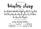手書き筆フォントです。手の描画ブラシ スタイル現代書道