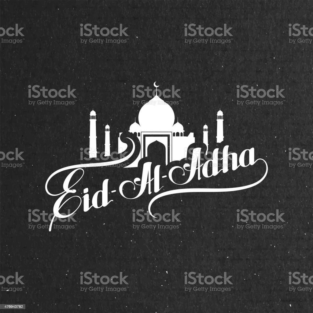 handwritten Eid Al Adha retro label. vector art illustration