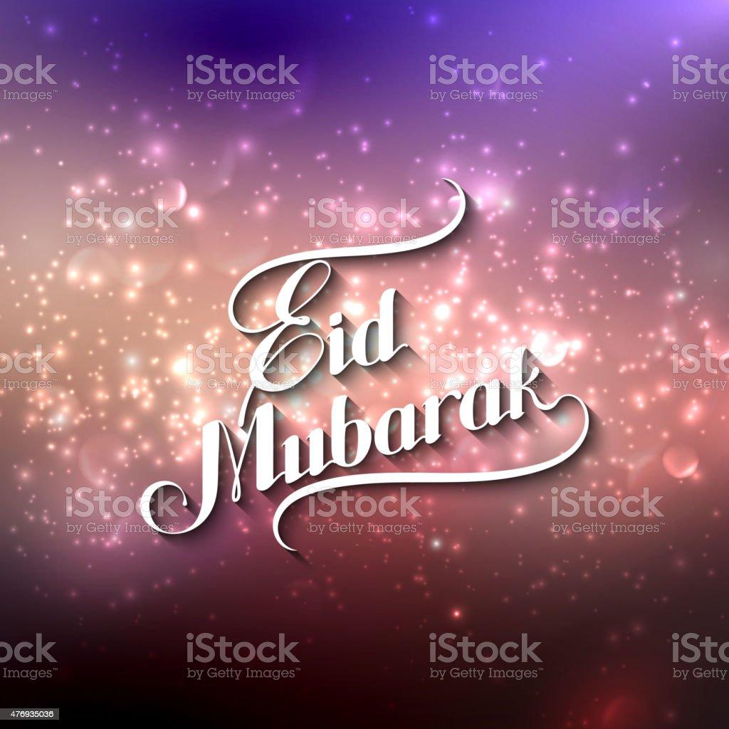handwritten Eid Mubarak retro label on shiny background vector art illustration
