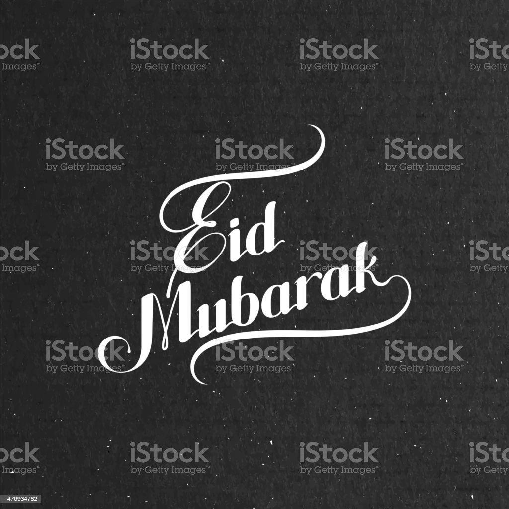 handwritten Eid Mubarak retro label vector art illustration