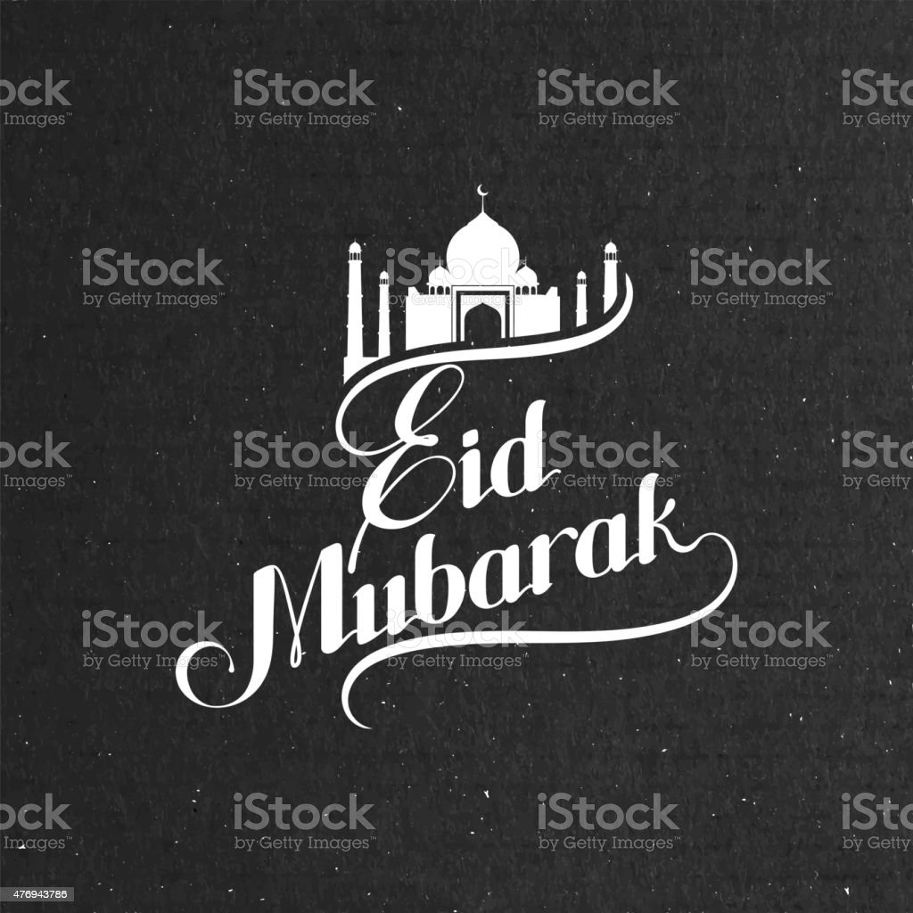 handwritten Eid Mubarak retro label. vector art illustration