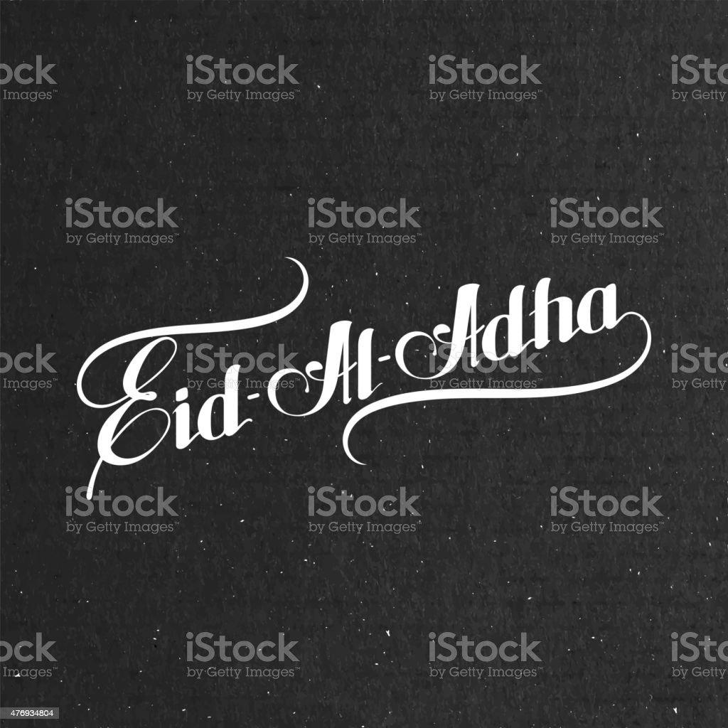 handwritten Eid-Al-Adha retro label vector art illustration
