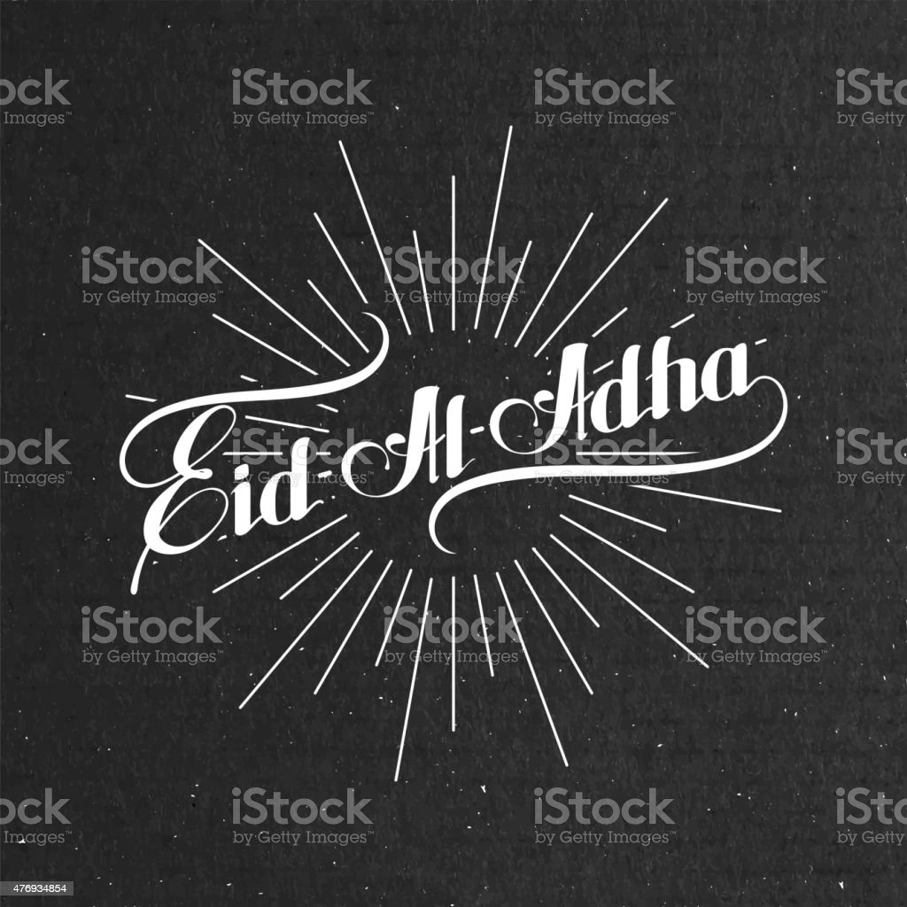 handwritten Eid-Al-Adha retro label with light rays vector art illustration