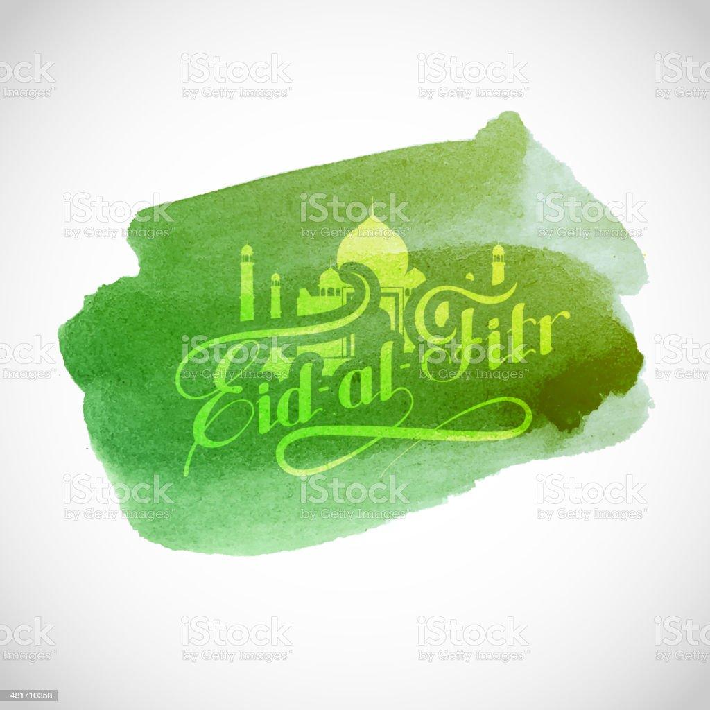 handwritten Eid-al-Fitr retro label vector art illustration