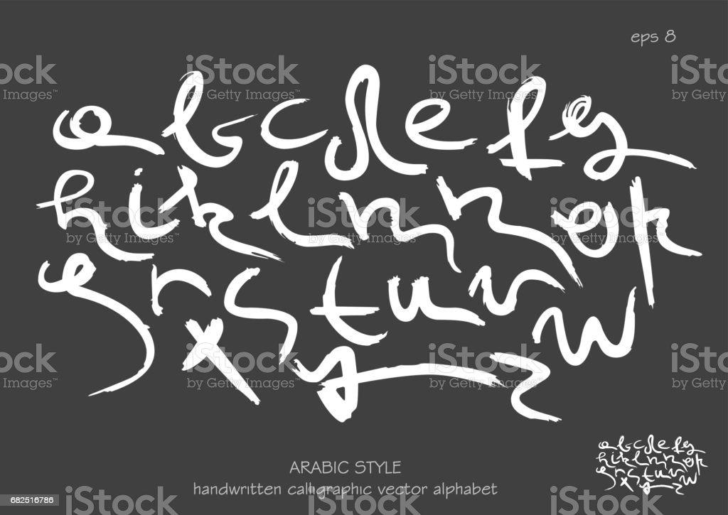 Handwritten  lowercase black letters in Arabic style on orange background. Lizenzfreies handwritten lowercase black letters in arabic style on orange background stock vektor art und mehr bilder von abstrakt