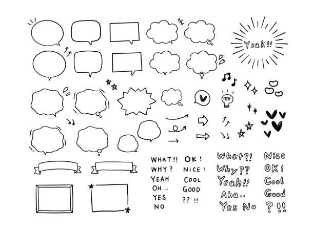 필기 음성 거품 및 단어 집합입니다. - 샘플 텍스트 stock illustrations