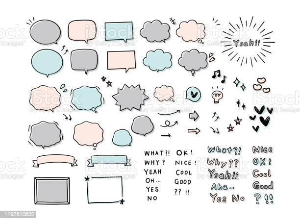 手書きのスピーチバブルと単語セット - OKサインのベクターアート素材や画像を多数ご用意