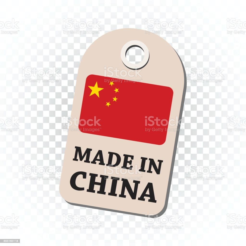 Hang tag made in China with flag. Vector illustration on isolated background. vector art illustration