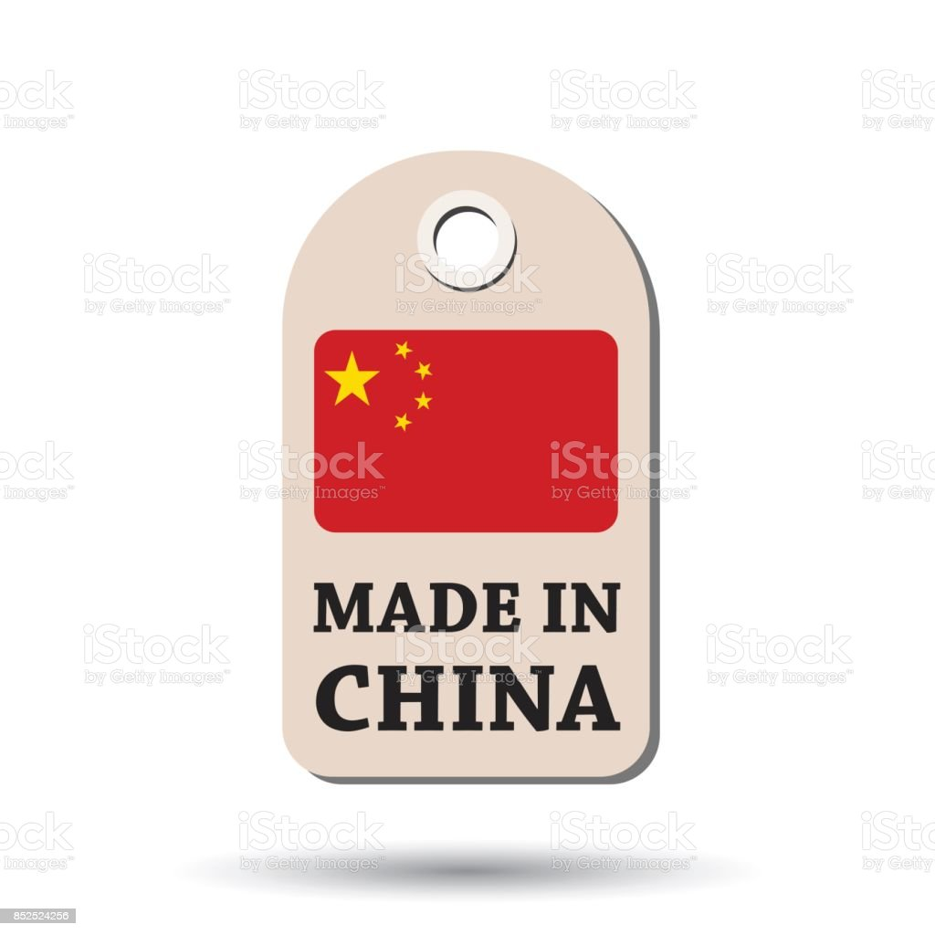 Hang tag made in China with flag. Vector illustration on white background. vector art illustration
