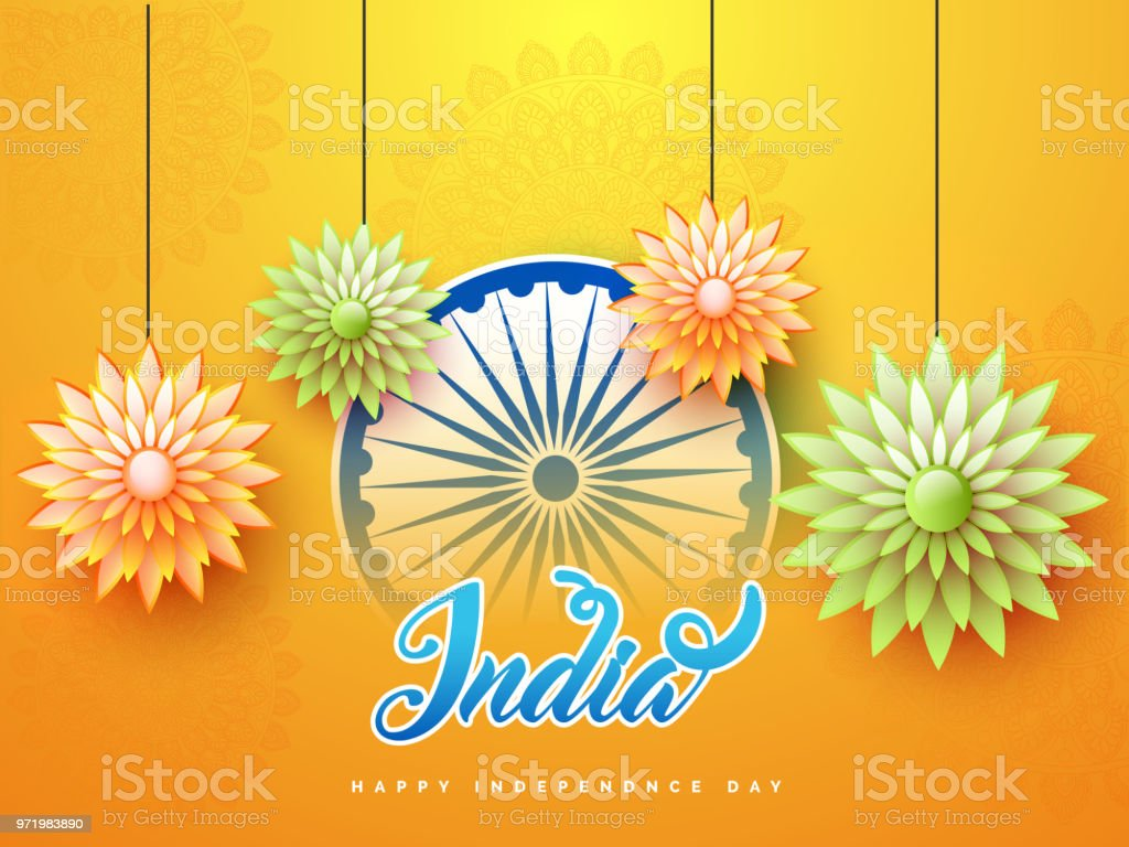 Hanging paper flowers and ashoka chakra on yellow background indian hanging paper flowers and ashoka chakra on yellow background indian independence day concept royalty mightylinksfo