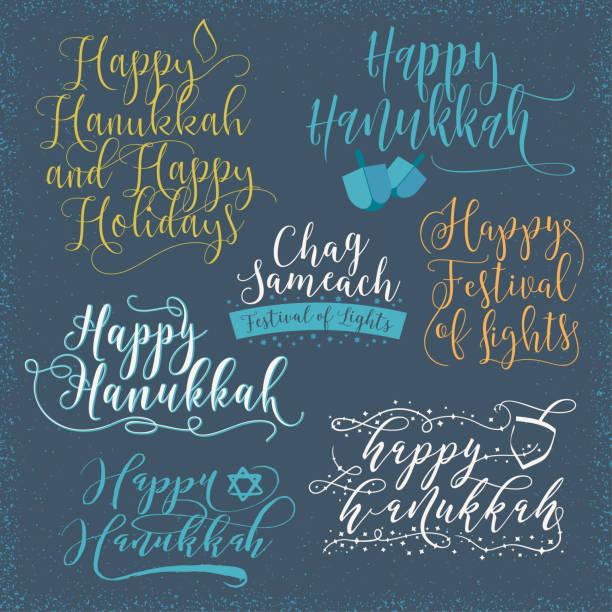 ilustraciones, imágenes clip art, dibujos animados e iconos de stock de saludos de caligrafía de hanukkah - jánuca