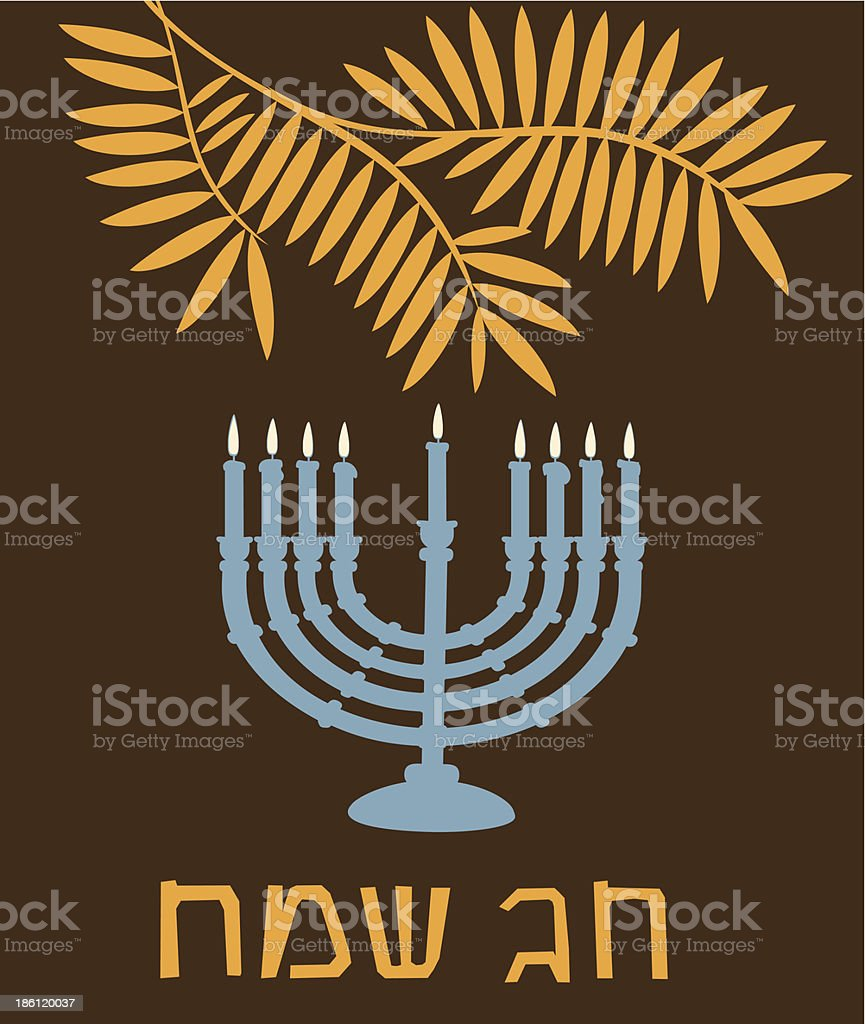 Hanukkah Candlestick and Hebrew Text- Happy Holiday vector art illustration