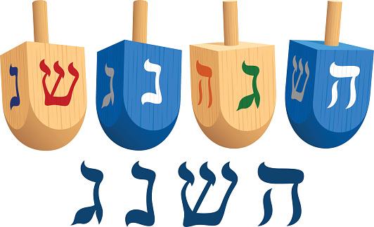 Hanukkah Dreidels and Letters