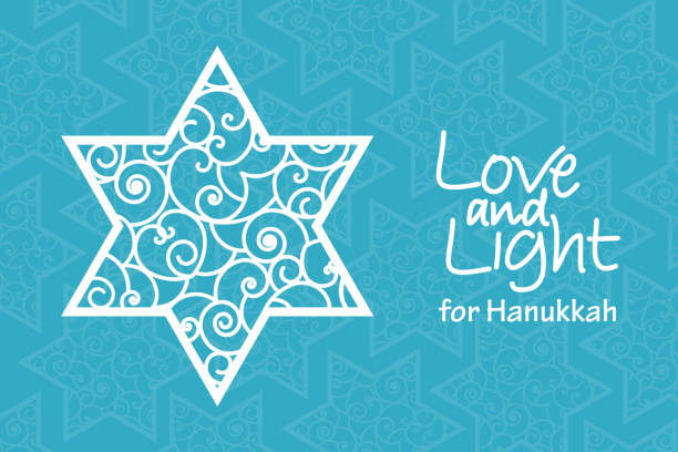 Hanukkah greeting card template. Hand drawn David star with curled pattern with handwritten lettering Love and Light on blue patterned background. Elegant vector design for holiday cards, backgrounds, banners, flyers. star of david stock illustrations