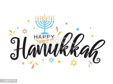 istock Hanukkah greeting card with menorah. Vector 1193151707