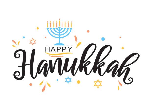 ilustraciones, imágenes clip art, dibujos animados e iconos de stock de tarjeta de felicitación hanukkah con menorah. vector - hanukkah