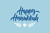 Happy Hanukkah hand drawn lettering typography. Jewish holiday. Festive poster design. Template for banner, greeting card, flyer. Vector illustration