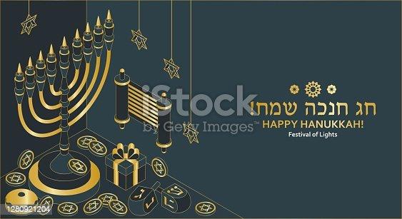 istock Hanukkah isometric template with Torah, menorah and dreidels. Translation Happy Hanukkah 1280921204