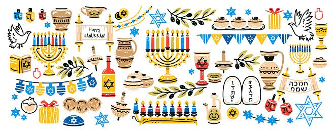 Hanukkah set. Big collection of Hanukkah symbols