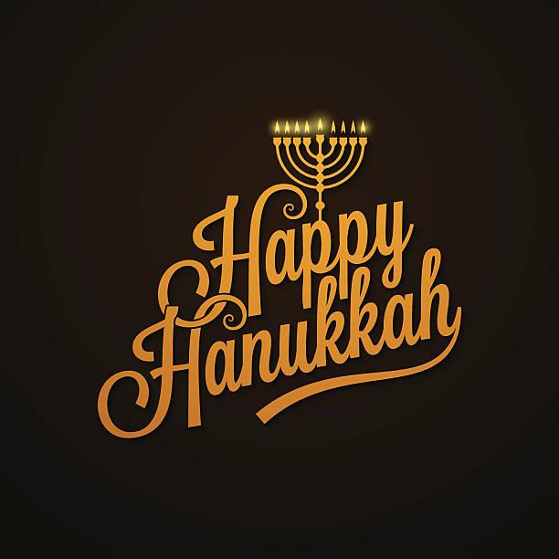 ilustraciones, imágenes clip art, dibujos animados e iconos de stock de hanukkah vintage lettering design background - jánuca