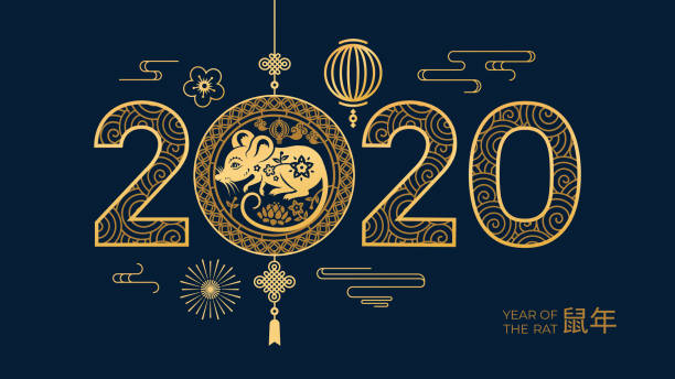 happy 2020 new chinese year papercut with rat - китайский новый год stock illustrations