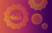 Happy Akshaya Tritiya Background Template Design with Beautiful Floral Ornaments