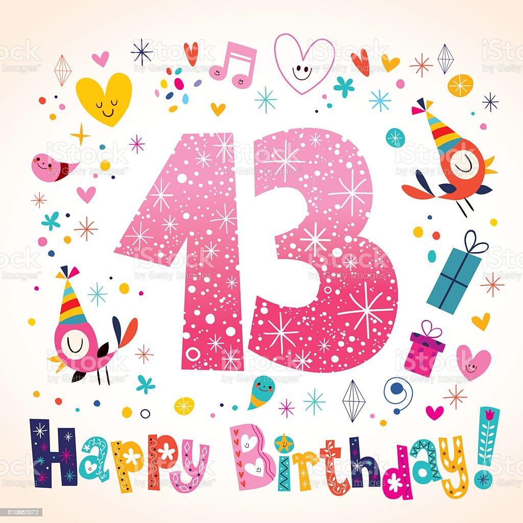 Открытки с днем рождения девочке подростку 13 лет
