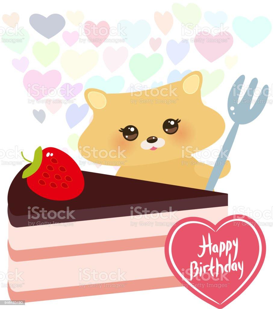 Happy Birthday Card Design Cute Kawaii Hamster With Fork Sweet Cake