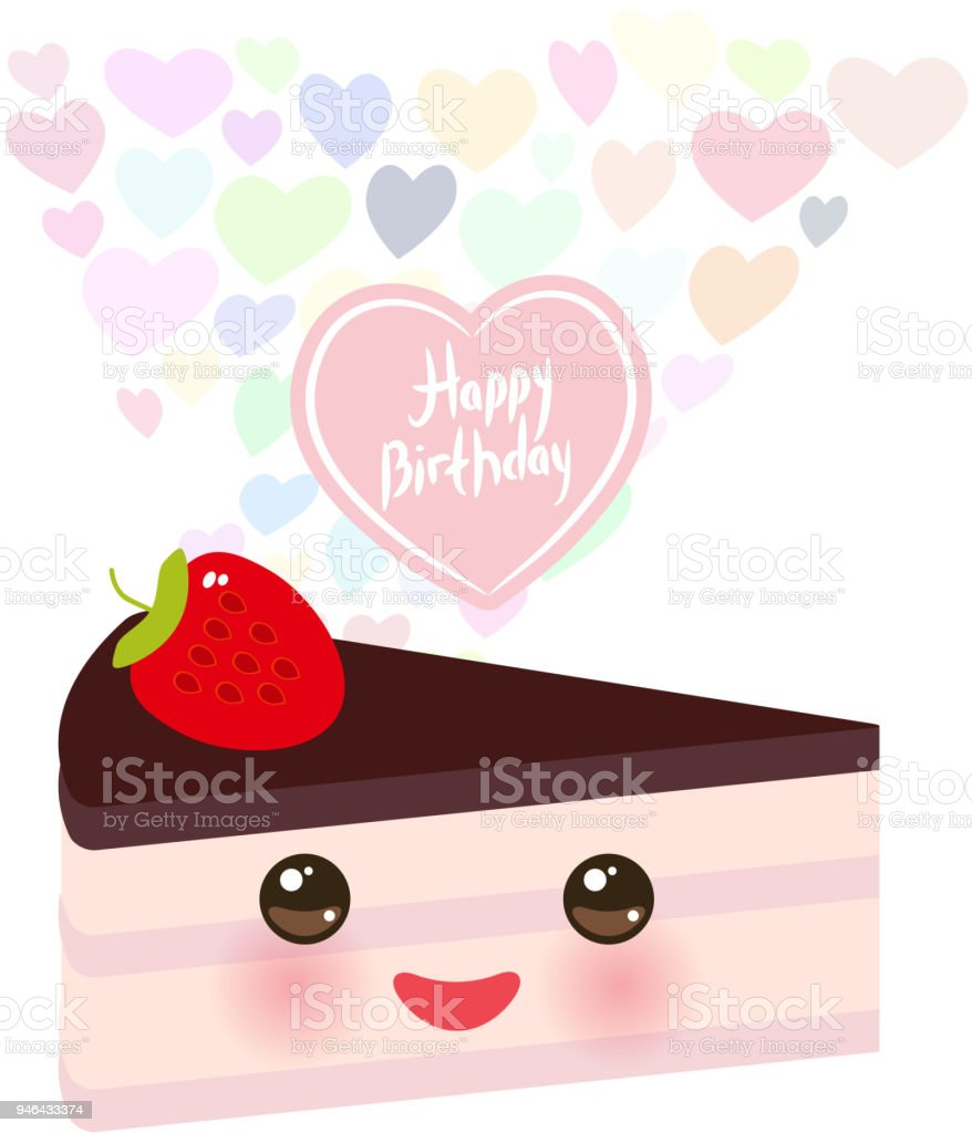 Ilustración de Feliz Cumpleaños Tarjeta Diseño Kawaii Lindo Pedazo ...