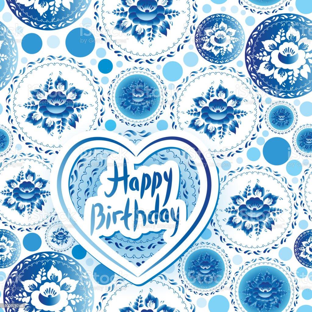 Alles Gute Zum Geburtstagkarte Russische Traditionelle Folk Art