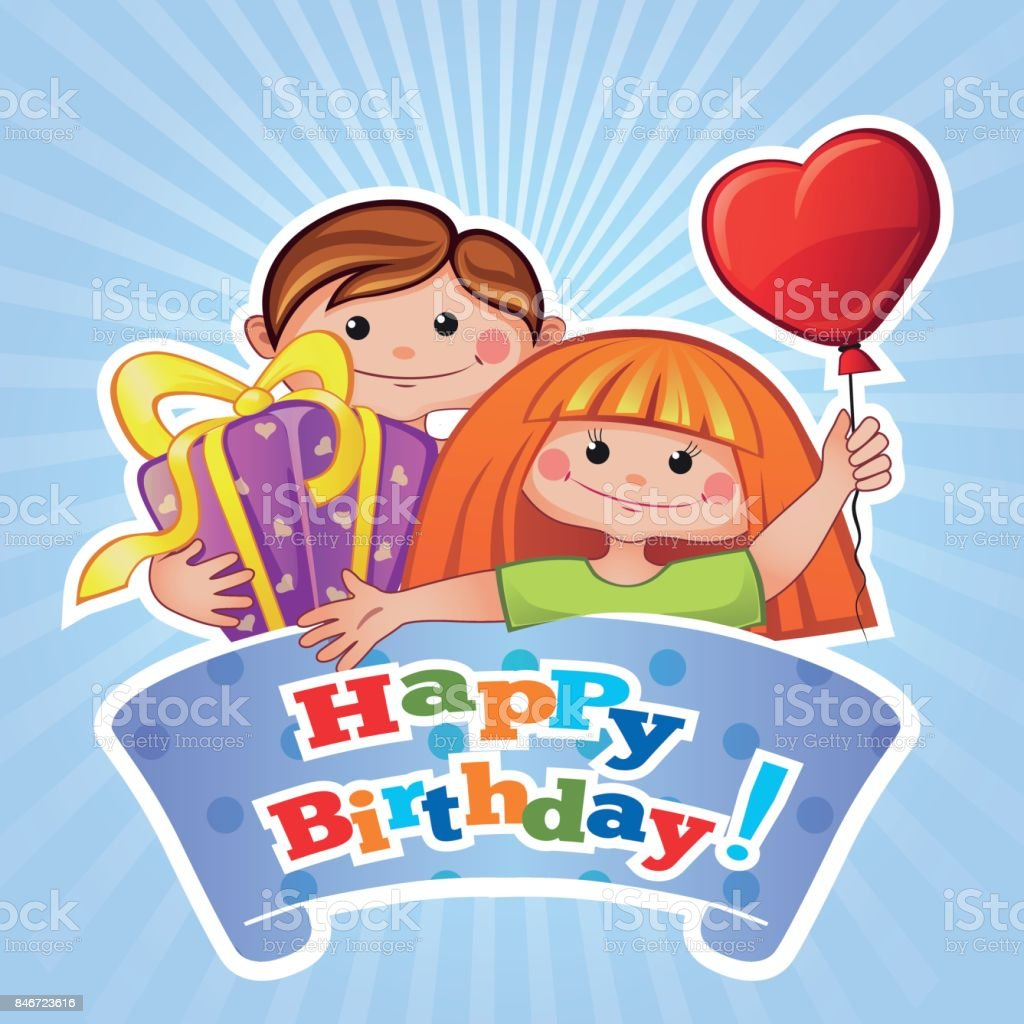 Happy Birthday Greeting Card Cute Little Girl And Boy With Gift And